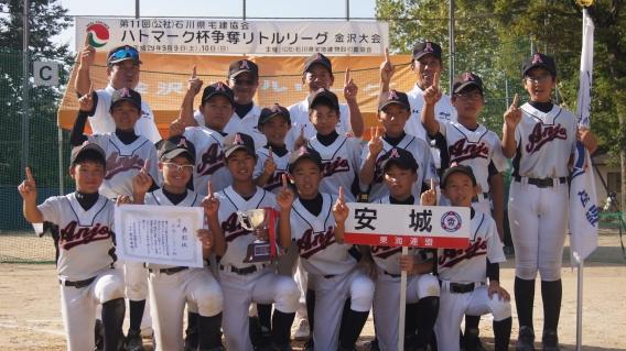 2017年9月10日_金沢ハトマーク杯 優勝‼